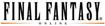 Final Fantasy Benchmark