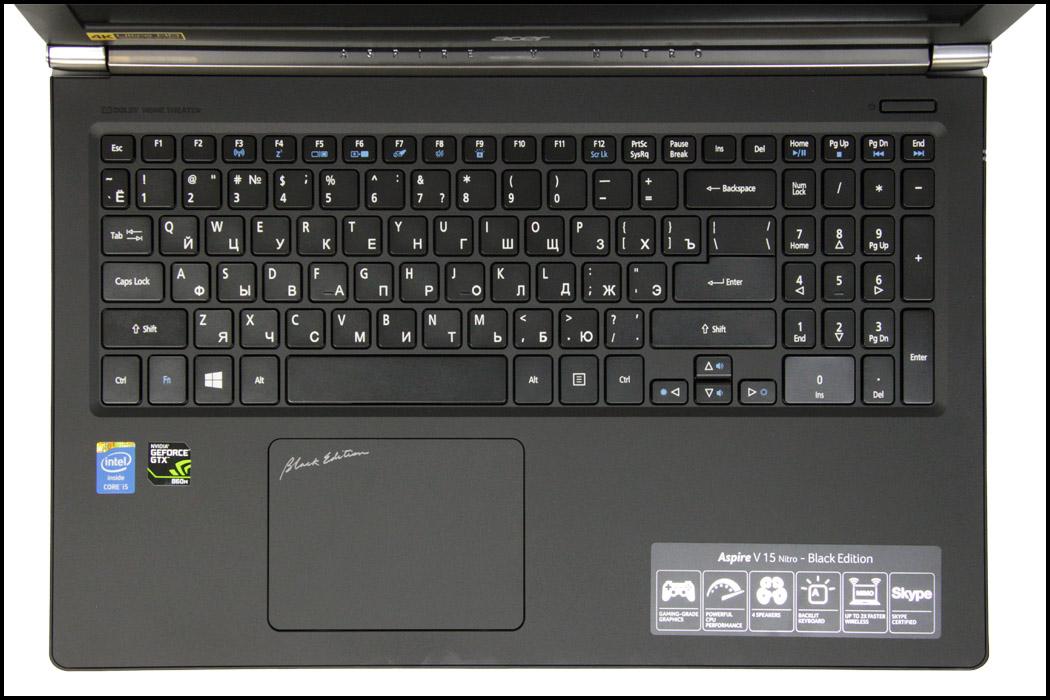 Acer Aspire Nitro V15 VN7-591G
