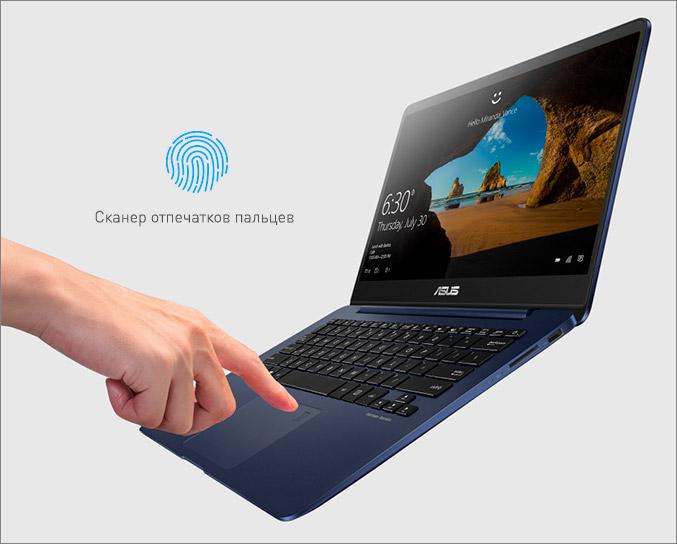 ASUS ZenBook UX430 и ASUS ZenBook UX530