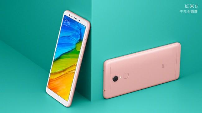 Безрамочные Xiaomi Redmi 5 иRedmi 5 Plus представлены официально