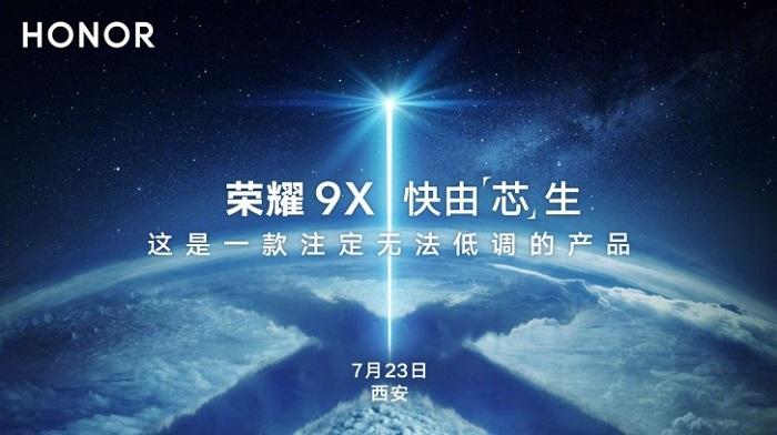 Озвучена дата дебюта телефонов Honor 9X и9X Pro