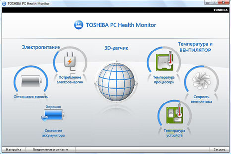 TOSHIBA SATELLITE A350 PC HEALTH MONITOR DRIVERS FOR PC
