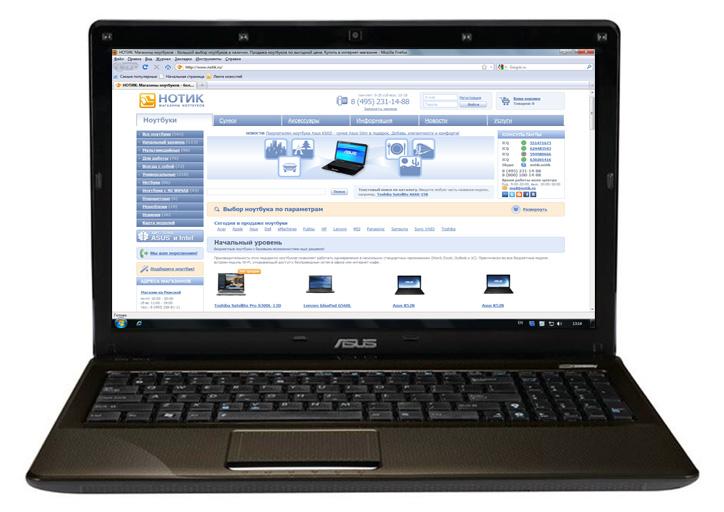 скачать драйвер для веб камеры на ноутбук asus