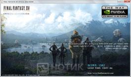 Ноутбук ASUS NX90Jq: Тест производительности в игре Final Fantasy 14