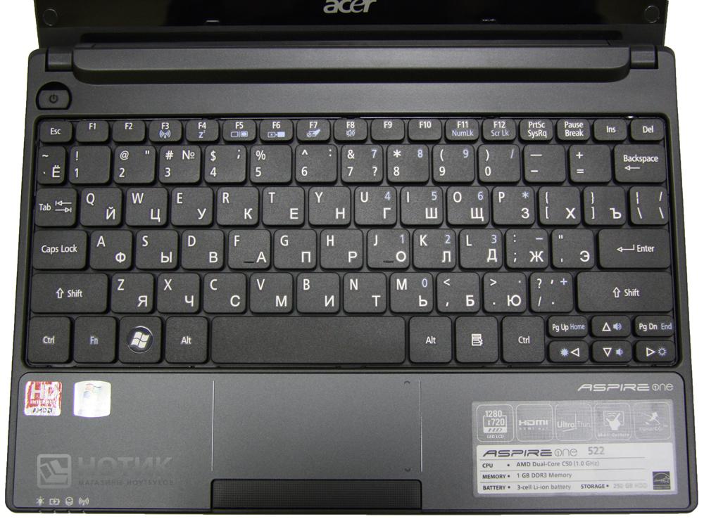 универсальный ноутбук