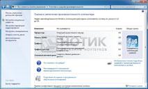 Ноутбук Asus N73Jn, Windows 7 test