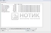 Ноутбук Asus N73Jn, read test suite
