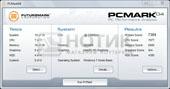 Тест PCMark 04 ноутбука Asus U35Jc
