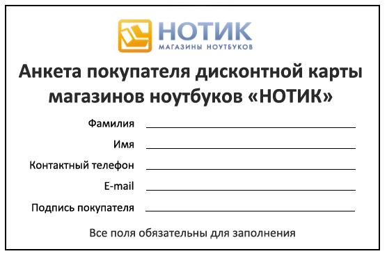 анкета для студентов на тему работа