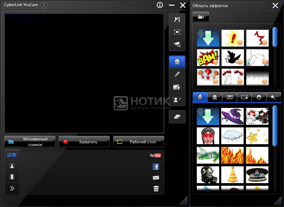 программа для веб камеры hp - фото 5