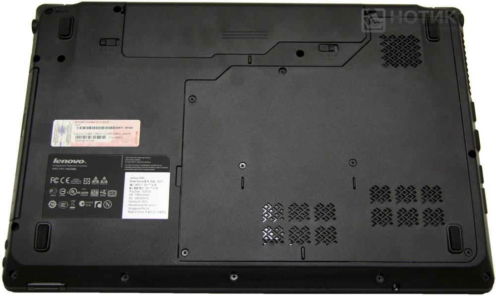 скачать драйвера на ноутбук lenovo g510