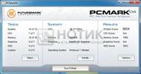 Ноутбук Asus N73Jn, PCMark 04 test
