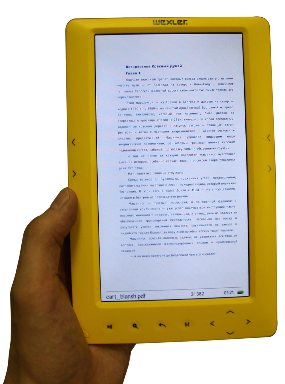 Инструкция к электронной книге effire colorbook tr701