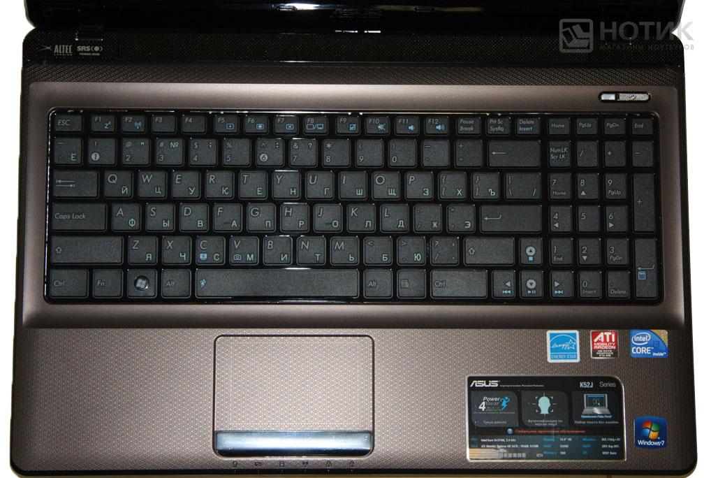 драйвер для клавиш fn asus