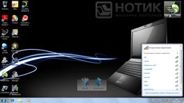 Ноутбук ASUS N53Jn : менеджеры беспроводных соединений