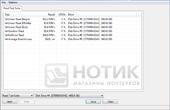 Ноутбук Asus P52Jс : Everest read test suite