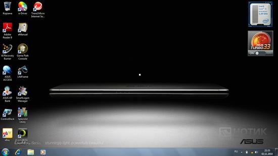 Ноутбук Asus UL80Jt : «рабочий стол» Windows