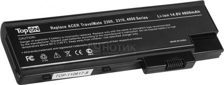 Аккумулятор TopON TOP-AC4000 14,8V 4800mAh для Acer PN: LCBTP03003 LC.BTP03.003