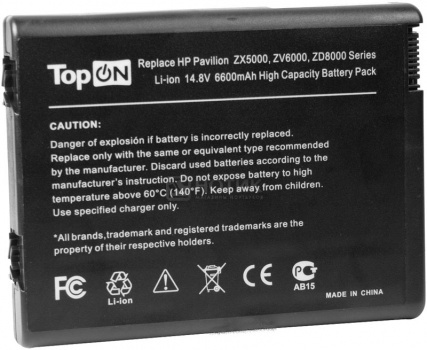 Аккумулятор TopON TOP-ZV5000H 14.8V 6600mAh для HP PN: HSTNN-IB04 DP390A DP399A 346970-001