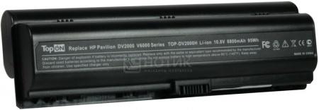 Аккумулятор TopON TOP-DV2000H 10.8V 8800mAh для HP PN: HSTNN-IB31 EX941AA EV088AA HSTNN-LB31 411462-421 417066-001 аккумулятор topon top nx8220 14 8v 4800mah для hp pn pb992a hstnn ub11 hstnn ob06 hstnn lb11