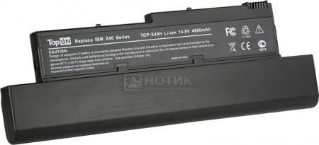 Аккумулятор TopON TOP-X40H 14.4V 4800 mAh для Lenovo PN: FRU 92P0998 92P0999 92P1009 73P5168 92P1119 92P1082 92P1083 92P1084