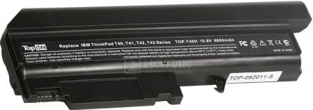 Аккумулятор TopON TOP-T40H 10.8V 6600mAh для Lenovo PN: FRU 92P1069 08K8192 92P1091 92P1101TopON<br>Аккумулятор TopON TOP-T40H 10.8V 6600mAh для Lenovo PN: FRU 92P1069 08K8192 92P1091 92P1101<br>