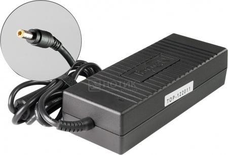 Адаптер питания TopON 120W, 20V, 6A для Liteon, Acer Aspire, TravelMate, Toshiba Satellite, Compaq Presario PA-1181 5.5x2.5мм TOP-LT05/PA-190