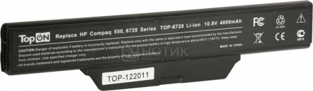 Аккумулятор TopON TOP-6720-10V HP 550, 6720s, 6820s series 6-Cell Li-ion Primary Original High Capacity Battery 10,8V 4800mAh 55Wh. PN: GJ655AA