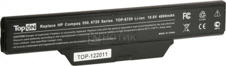 Аккумулятор TopON TOP-6720-10V HP 550, 6720s, 6820s series 6-Cell Li-ion Primary Original High Capacity Battery 10,8V 4800mAh 55Wh. PN: GJ655AA