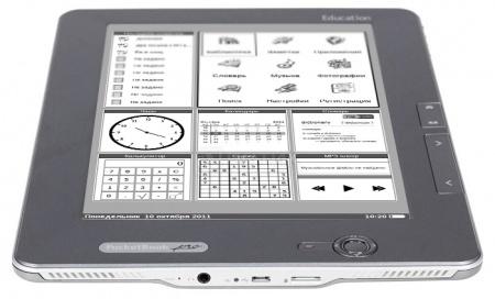 Электронная Книга Покетбук 912 Инструкция