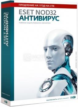 Программный продукт ESET NOD32 Антивирус продление лицензии на 1 год на 3 ПК NOD32-ENA-RN (BOX3)-1-1