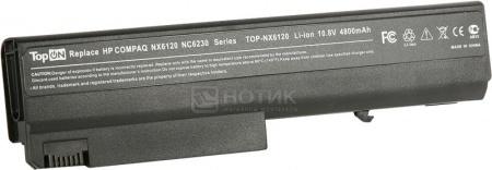 Аккумулятор TopON TOP-NX6120 11.1V 4800mAh PN: PB994A HSTNN-IB18 аккумулятор topon top nx8220 14 8v 4800mah для hp pn pb992a hstnn ub11 hstnn ob06 hstnn lb11