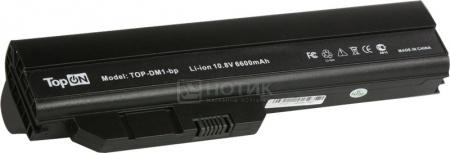 Аккумулятор TopON TOP-DM1 10.8V 6600mAh для PN: HSTNN-CQ44C HSTNN-IB0N HSTNN-IBON HSTNN-Q44C VP502AA
