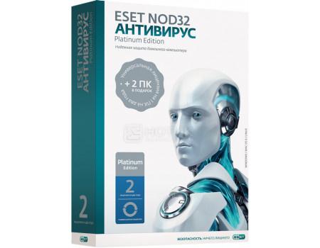 Программный продукт ESET NOD32 Антивирус Platinum Edition ESB-NOD32-ENA-NS-BOX-2-1 Регистрационный ключ на 1 ПК на 2 года