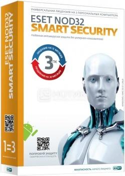 Фотография товара программный продукт ESET NOD32 Smart Security ESB-NOD32-ESS-1220 Регистрационный ключ на 3 ПК на 1 год или продление на 20 месяцев (18409)