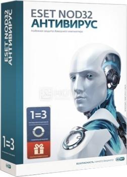 Программный продукт ESET NOD32, (BOX) Антивирус лицензия на 1 год 3 ПК + комплект полезного ПО NOD32-ENA-1220
