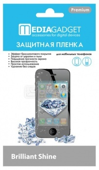 Защитная плёнка для HTC Rhyme Media Gadget Brilliant Shine бриллиантовая НОТИК 150.000