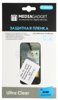 Защитная плёнка для HTC Sensation Media Gadget PREMIUM НОТИК 150.000