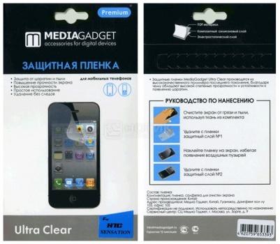 Защитная плёнка для HTC Titan Media Gadget PREMIUM НОТИК 150.000