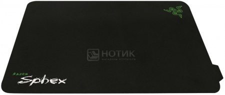 Коврик для мыши Razer Sphex, Черный RZ02-00330100-R3M1 от Нотик
