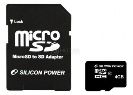 Карта памяти Silicon Power microSDHC 4Gb Class10 SP004GBSTH010V10-SP + adapter НОТИК 330.000