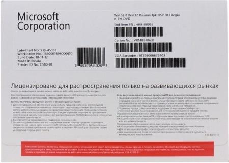 Лицензионная операционная система Microsoft Windows 8 SL 32-bit 4HR-00053 от Нотик
