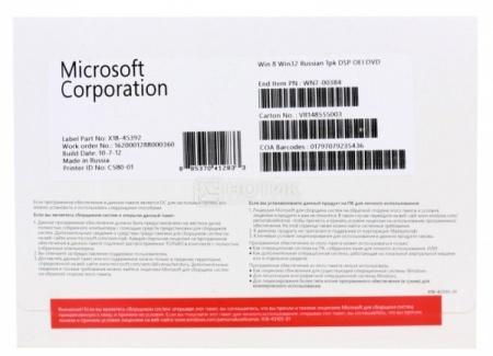Лицензионная операционная система Microsoft Windows 8 32-bit WN7-00384