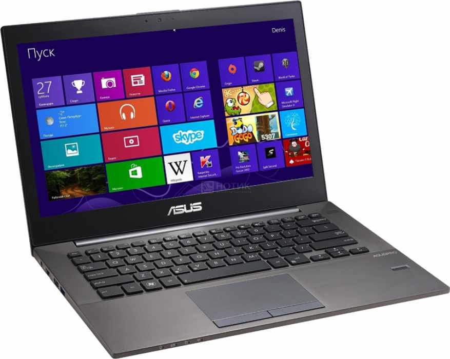 ASUS B400V INTEL GRAPHICS DOWNLOAD DRIVER