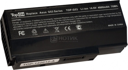 Аккумулятор TopON TOP-G53 14.8V 4800mAh для Asus PN: A42-G73 G73-52 90-NY81B1000Y 70-NY81B1000Z 07G016DH1875TopON<br>Аккумулятор TopON TOP-G53 14.8V 4800mAh для Asus PN: A42-G73 G73-52 90-NY81B1000Y 70-NY81B1000Z 07G016DH1875<br>