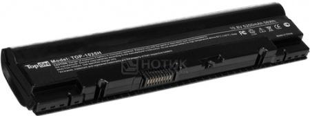 Аккумулятор TopON TOP-1025H 10.8V 5200mAh для Asus PN: A31-1025 A32-1025 аккумулятор для ноутбука oem 5200mah asus n61 n61j n61d n61v n61vg n61ja n61jv n53 a32 m50 m50s n53s n53sv a32 m50 a32 n61 a32 x 64 33 m50 n53s n53 a32 m50 m50s n53s n53sv a32 m50