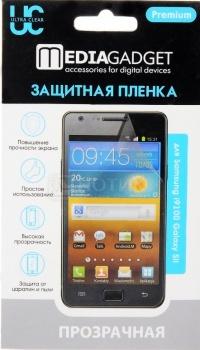 Защитная плёнка для Galaxy S II GT-i9100 Media Gadget НОТИК 300.000