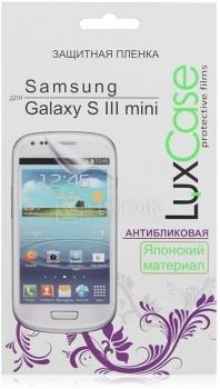 Защитная пленка для Samsung Galaxy S III mini GT-i8190 LuxCase Антибликовая, 80551