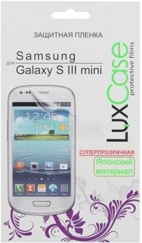 Защитная пленка для Samsung Galaxy S III mini GT-i8190 LuxCase Суперпрозрачная, 80553