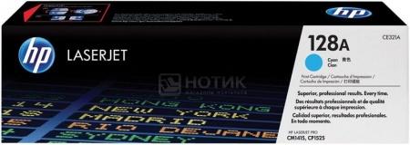Картридж HP 126A для LaserJet Pro CP1025 CP1025nw M175a M175nw M275 1000стр  Желтый CE312A
